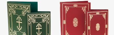 Okładki na rytuały liturgiczne
