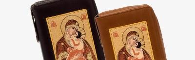 Einbände für Jerusalemer Bibel