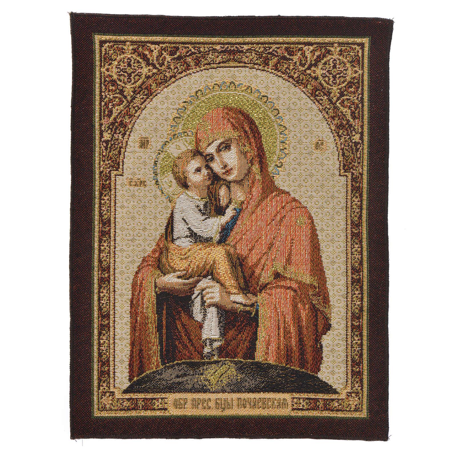 Arazzo Madonna con bambino fondo bianco 32x23 cm 3