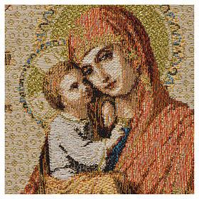Arazzo Madonna con bambino fondo bianco 32x23 cm s2