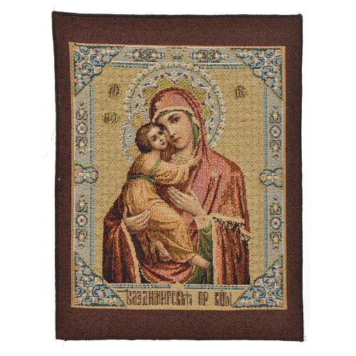 Arazzo Madonna con bambino fondo arancio 32x23 cm 1