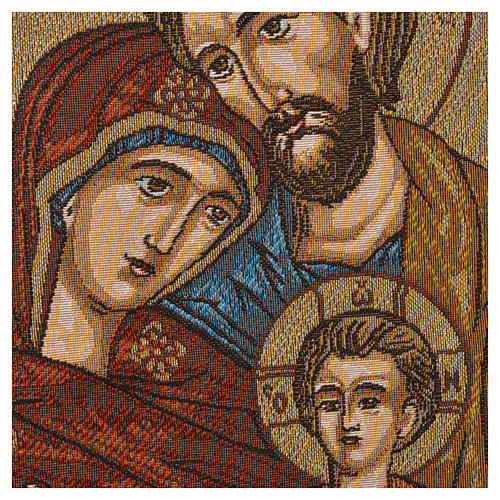 Tapiz con Sagrada Familia 47x34cm 2