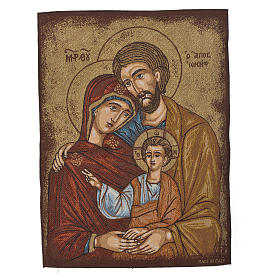 Arazzo Sacra Famiglia 47x34 cm s1