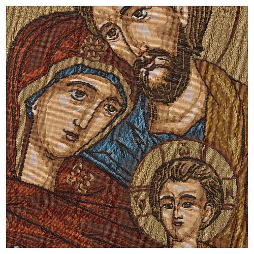 Arazzo Sacra Famiglia 47x34 cm 2