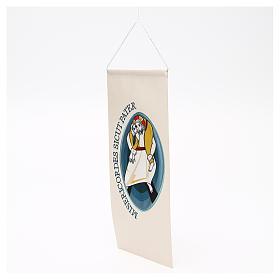 STOCK Wimpel mit maschinengesticktem Logo zum Jubiläum der Barmherzigkeit 18x40 cm s2