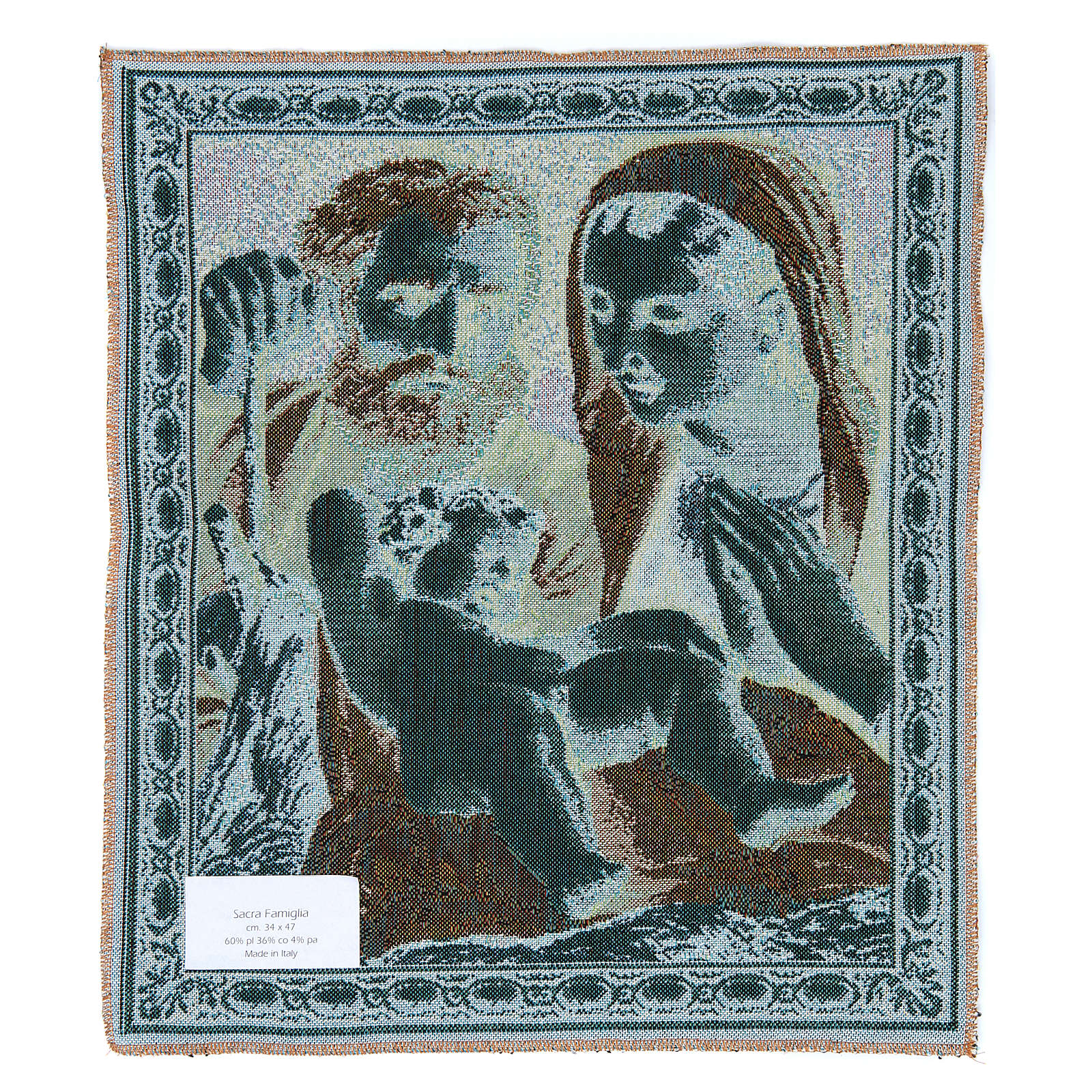 Tapestry Holy Family by Carracci 41x34 cm 3