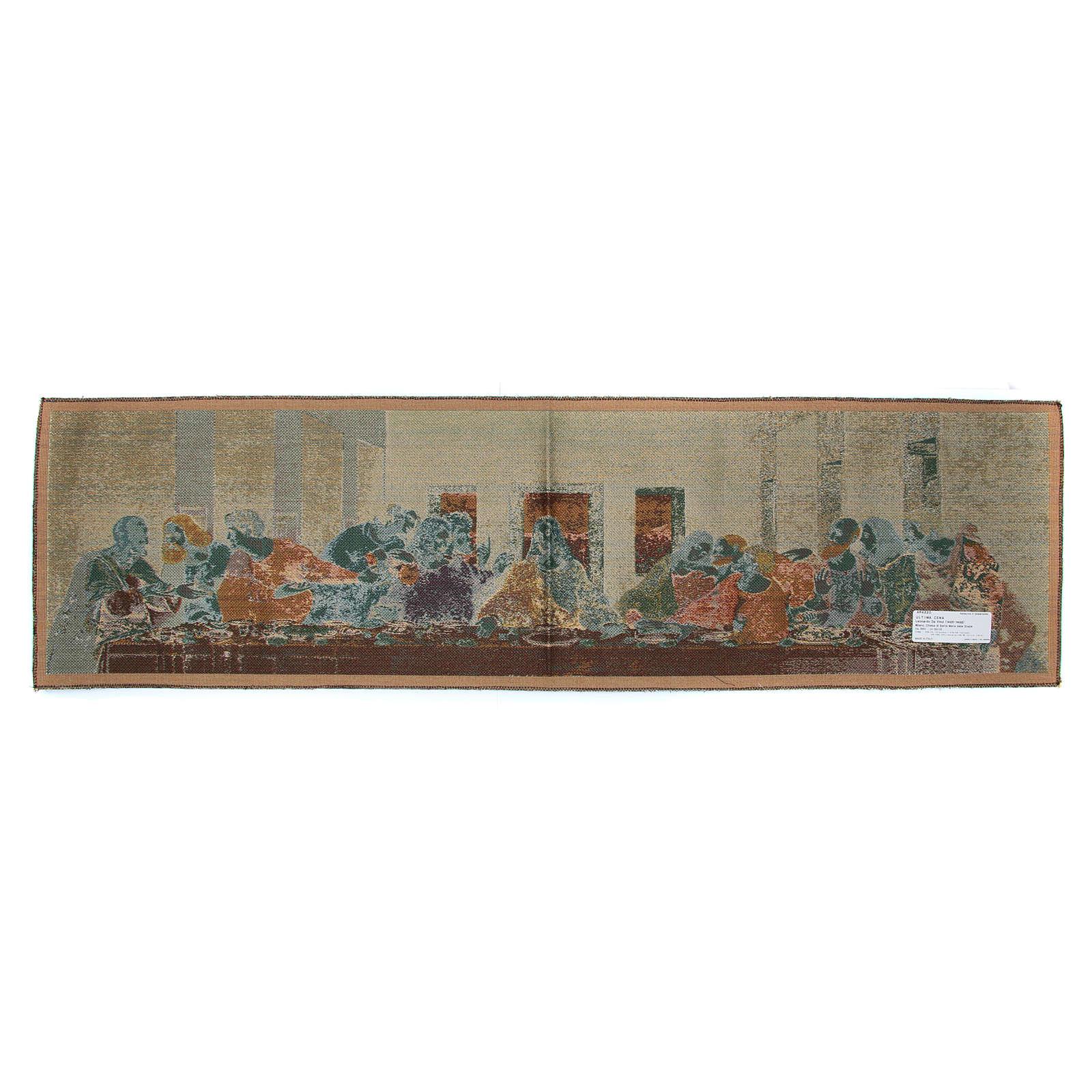 Tapestry inspired by Leonardo's Last Supper 45x65cm 3
