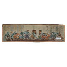 Tapestry inspired by Leonardo's Last Supper 45x65cm