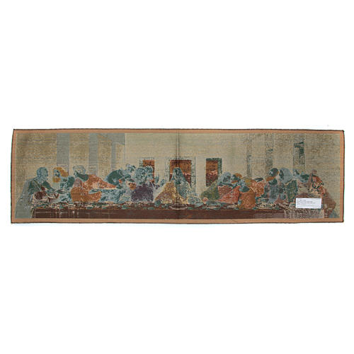 Tapestry inspired by Leonardo's Last Supper 45x65cm 2
