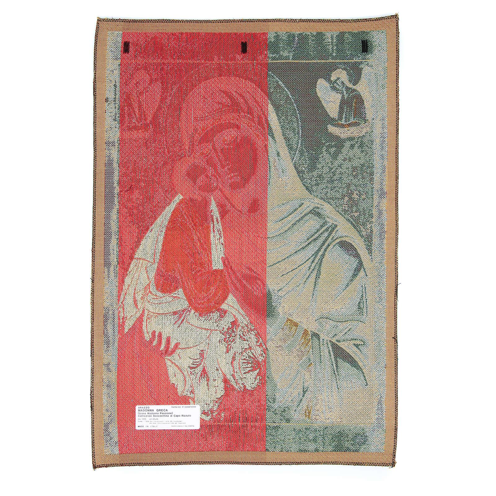 Arazzo icona Madonna Passione cm 65x45 3