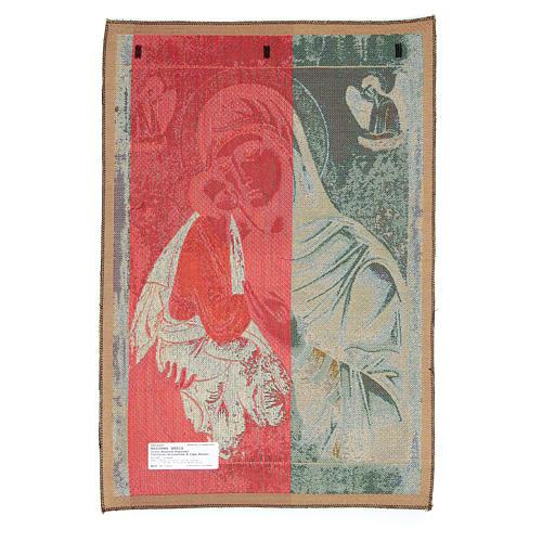 Arazzo icona Madonna Passione cm 65x45 2