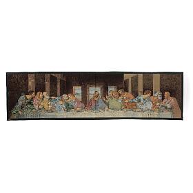 Arazzo ispirato all'Ultima Cena di Leonardo Da Vinci cm 30x130 s1