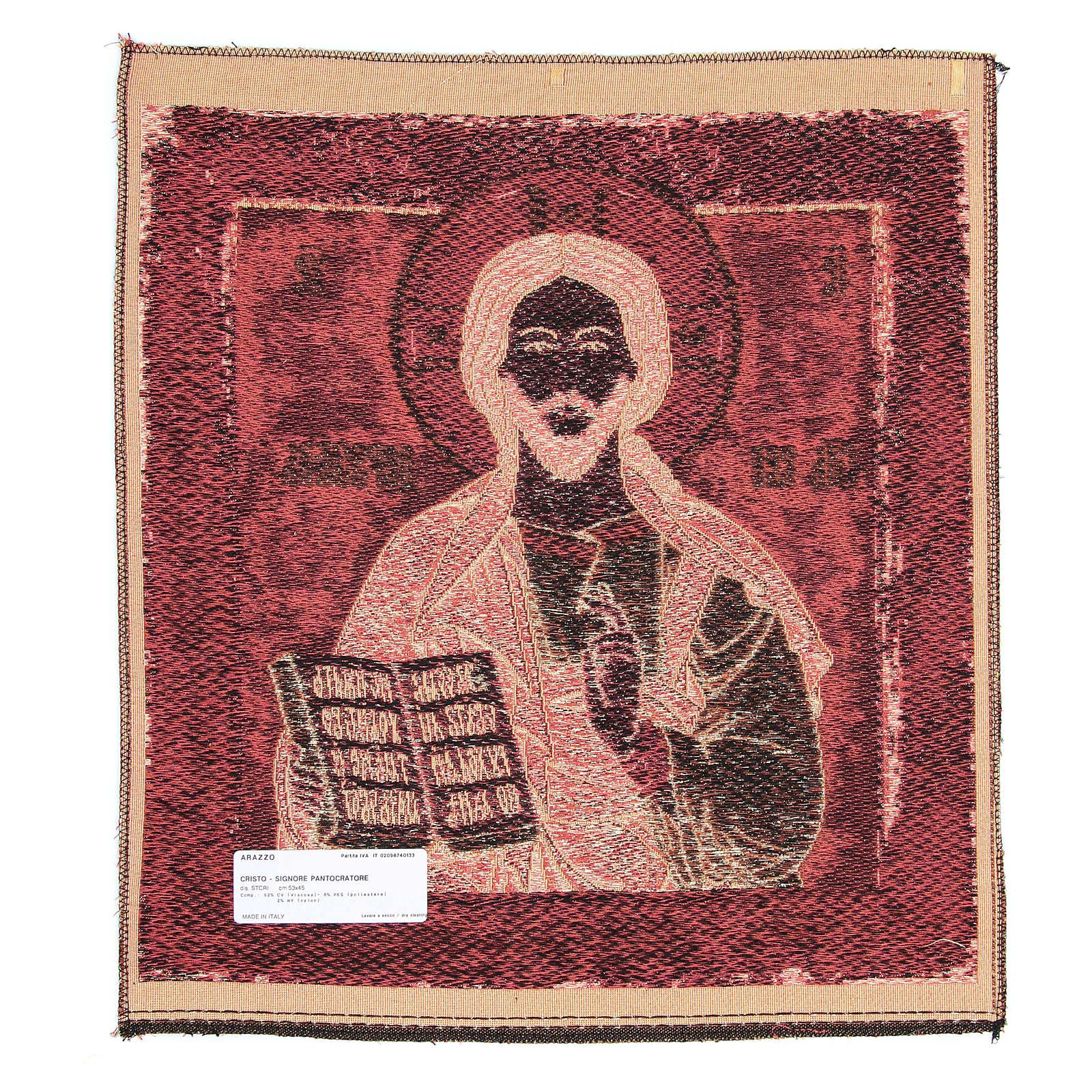 Arazzo Cristo Signore Pantocratore cm 50x45 3