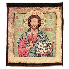 Arazzo Cristo Signore Pantocratore cm 50x45 s1