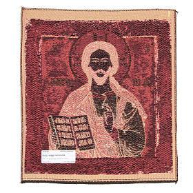 Arazzo Cristo Signore Pantocratore cm 50x45 s2