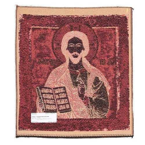 Arazzo Cristo Signore Pantocratore cm 50x45 2