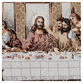 Last Supper tapestry measuring 45x80cm