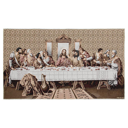 Last Supper tapestry measuring 45x80cm 1