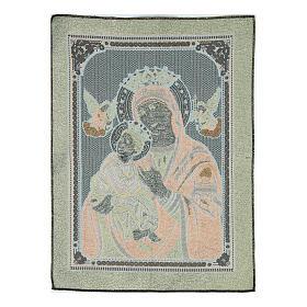 Tapiz Virgen del Perpetuo Socorro 60x45 cm s3