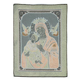 Our Lady of Perpetual Help tapestry measuring 60x45cm s3