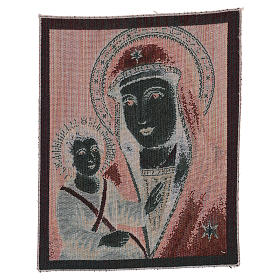 Tapiz Santa Virgen de las Gracias 40x30 cm s3