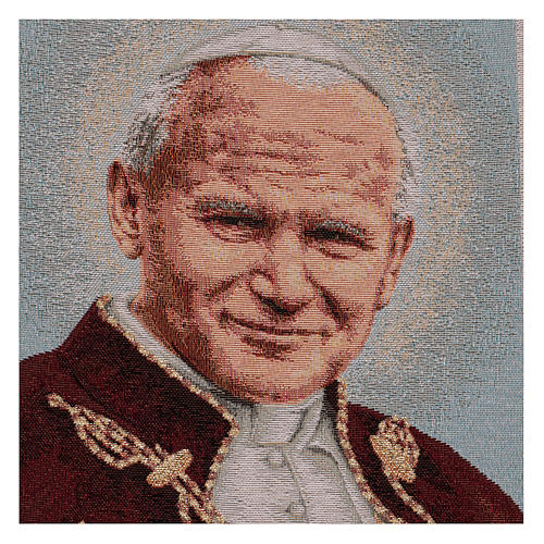 Saint John Paul II with emblem tapestry 16x12