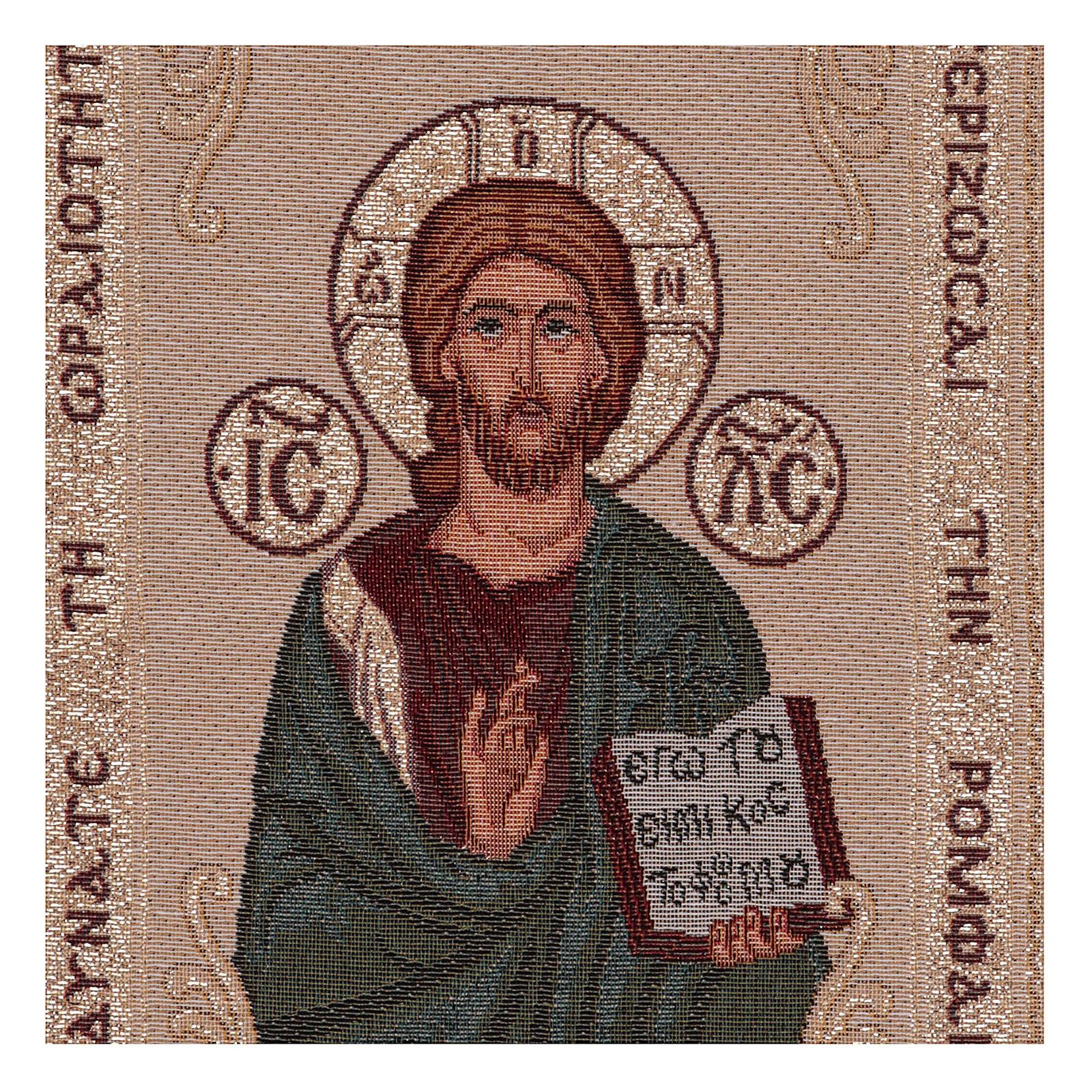 Arazzo Cristo Pantocrate 45x30 cm 3