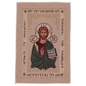 Arazzo Cristo Pantocrate 45x30 cm s1