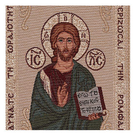 Arazzo Cristo Pantocrate 45x30 cm s2