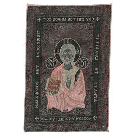 Arazzo Cristo Pantocrate 45x30 cm s3
