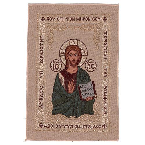 Arazzo Cristo Pantocrate 45x30 cm 1