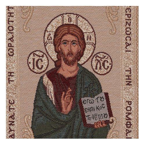 Arazzo Cristo Pantocrate 45x30 cm 2
