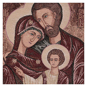 Arazzo Santa Famiglia Bizantina 50x40 cm s2