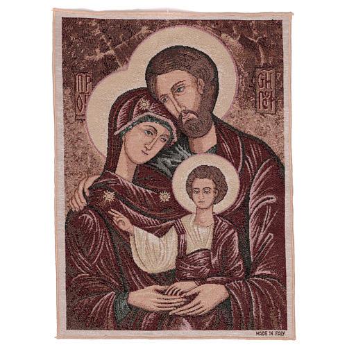 Arazzo Santa Famiglia Bizantina 50x40 cm 1