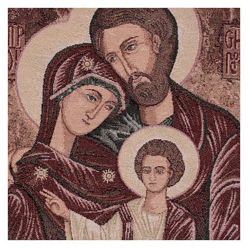 Arazzo Santa Famiglia Bizantina 50x40 cm 2