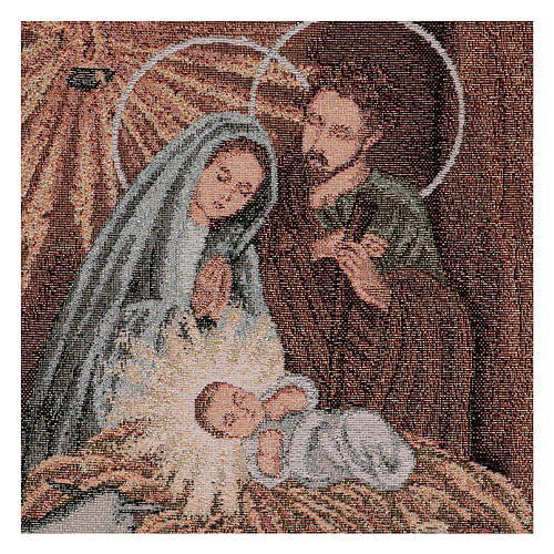 Holy Family tapestry 22.5x15