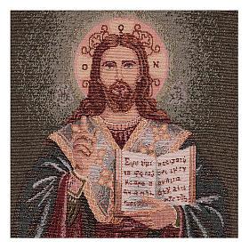 Arazzo Gesù Benedicente 40x30 cm s2