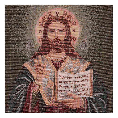 Arazzo Gesù Benedicente 40x30 cm 2