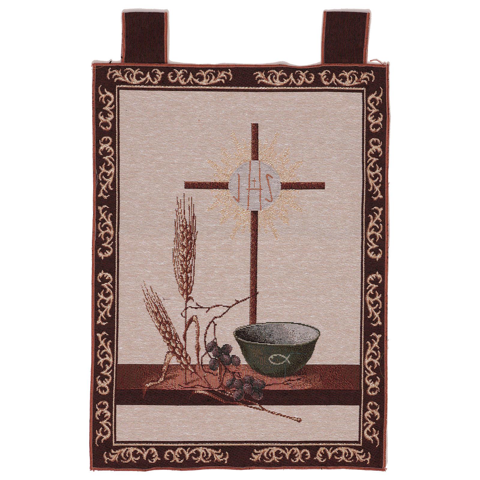 Arazzo Simboli Eucaristici 50x40 cm 3