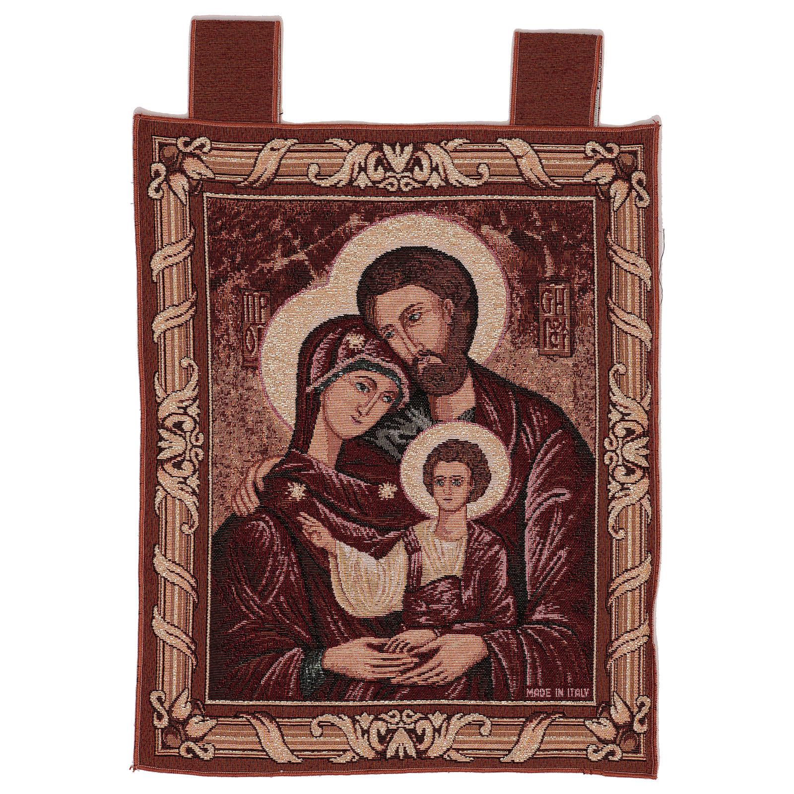 Arazzo Santa Famiglia Bizantina cornice ganci 50x40 cm 3