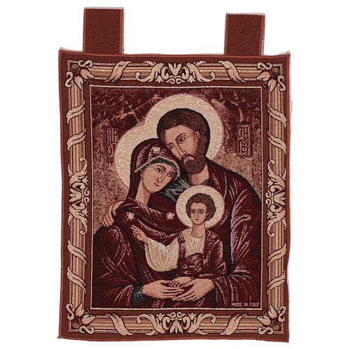 Arazzo Santa Famiglia Bizantina cornice ganci 50x40 cm 1