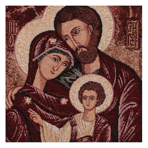 Arazzo Santa Famiglia Bizantina cornice ganci 50x40 cm 2