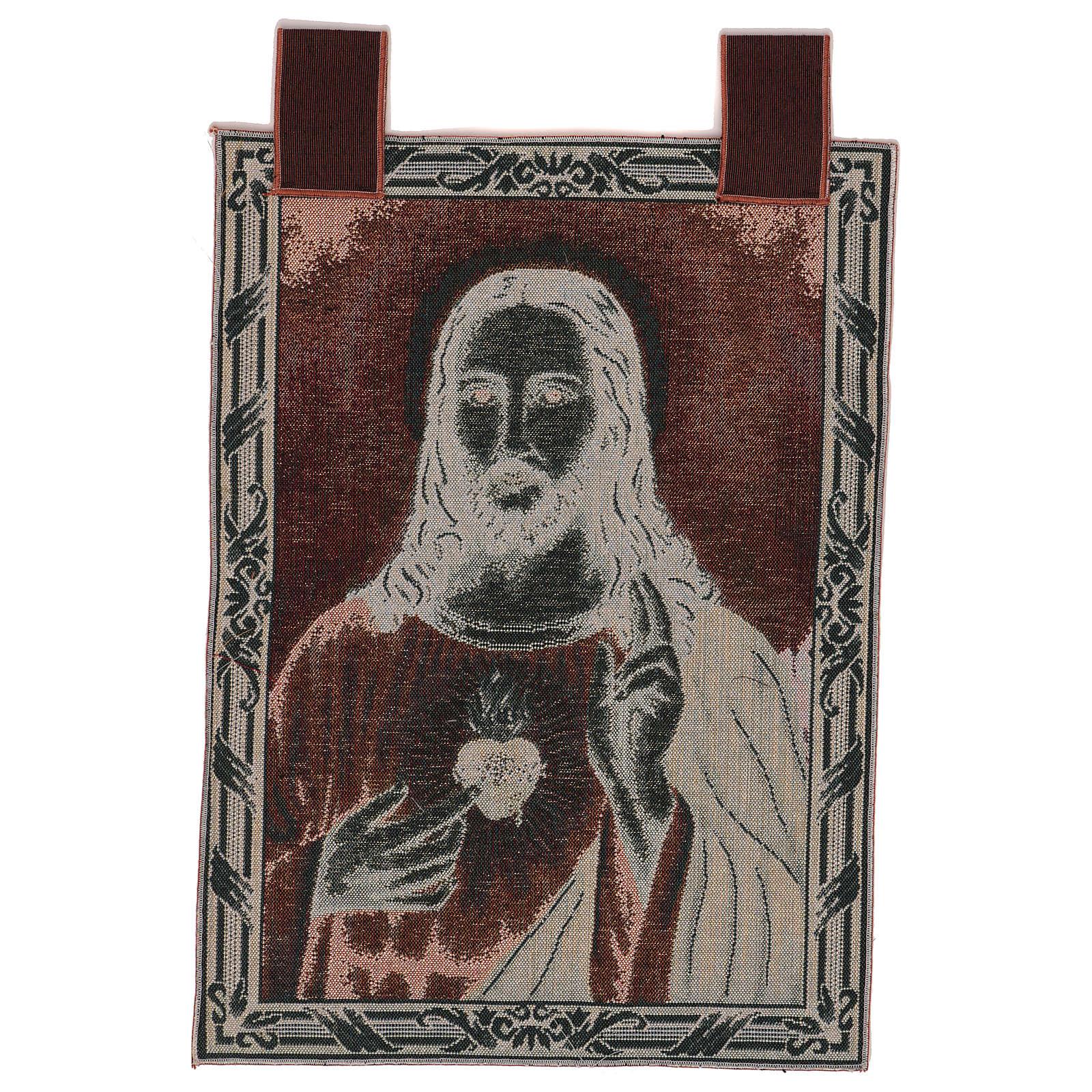 Arazzo Sacro Cuore di Gesù con paesaggio cornice ganci 50x40 3