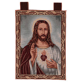 Arazzo Sacro Cuore di Gesù con paesaggio cornice ganci 50x40 s1