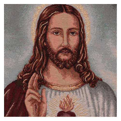 Arazzo Sacro Cuore di Gesù con paesaggio cornice ganci 50x40 2