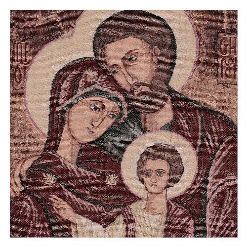 Arazzo Santa Famiglia Bizantina 40x30 cm 2