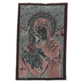 Our Lady of Perpetual Help tapestry 18x12