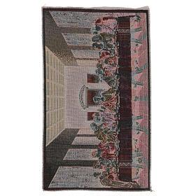 Arazzo Ultima Cena 30x50 cm s3