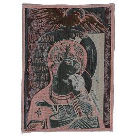 Arazzo Madonna del terzo millennio 55x40 cm s3