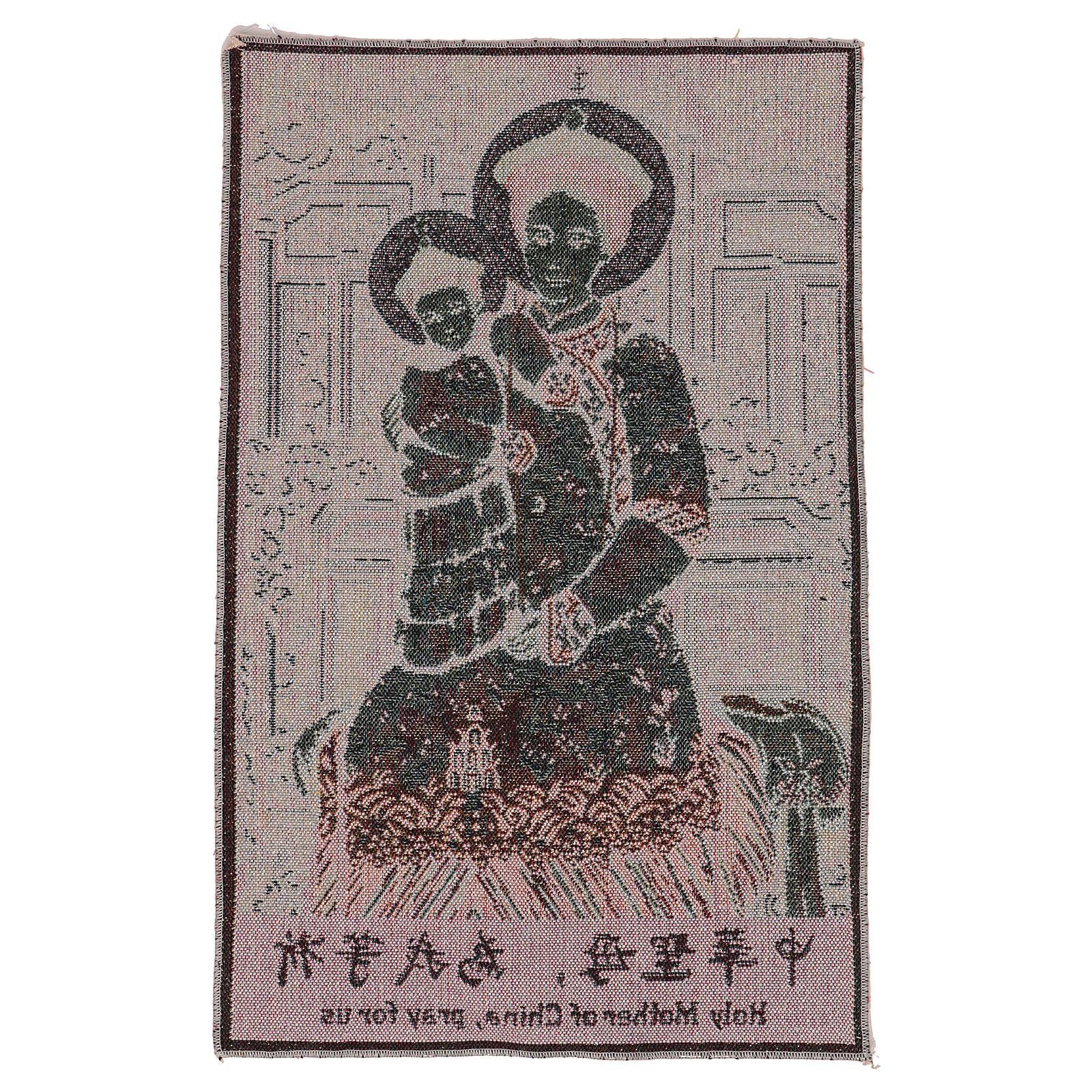 Arazzo Santa Maria della Cina (She Shan) 45x30 cm 3